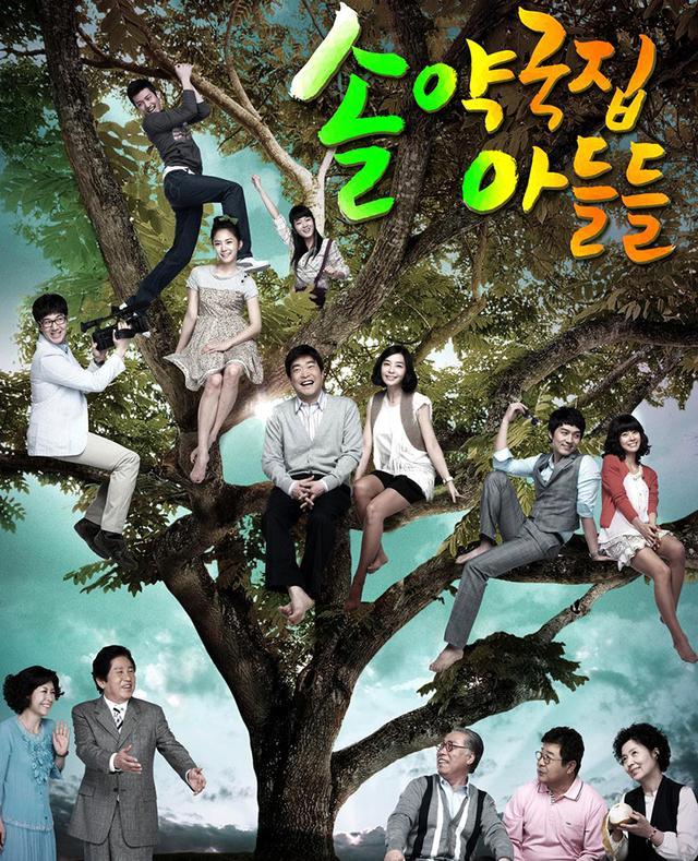 这部韩国家庭喜剧,四个儿子,一个辣妈,承包了一年的笑点